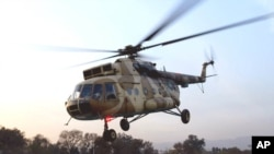 FILE - This undated photo shows a Russian-made MI-17 Pakistan Army helicopter landing in Islamabad, Pakistan.