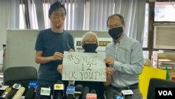 香港民主派前立法會議員朱凱迪(左)及現任議員張超雄(左)10月17日陪同從深圳返回香港的抗爭者王鳯瑤召開記者會,講述過去14個月在深圳被捕後受到的精神虐待。(美國之音 湯惠妘拍攝)