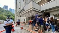 香港首宗國安法案被告煽動分裂及恐佈活動罪成 最高可判囚終身