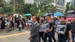 香港會計界舉行反修例集會 呼籲港府正視民間訴求
