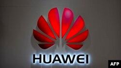 Logo của tập đoàn Huawei
