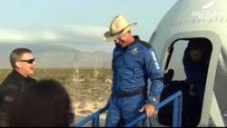 """亞馬遜創辦人貝佐斯完成太空旅行 稱""""這是最棒的日子"""""""
