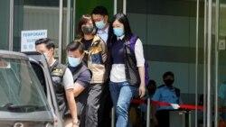 粵語新聞 晚上9-10點: 香港警方拘捕5名蘋果日報高層
