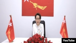 NLD's chairperson Daw Aung San Suu Kyi, July 23 2020