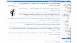 تهدید سپاه به واکنش نظامی در سوریه