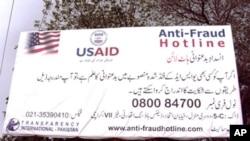 پشاور ایک ایک مصروف چوک میں آویزاں بورڈ پر ہاٹ لائن نمبرکی تشہیر