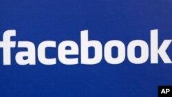 Facebook將進行首次公開招股。
