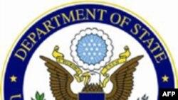 Посольства США пригласят иранских дипломатов
