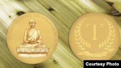 Huân chương giải thưởng Trần Nhân Tông về Hòa Giải