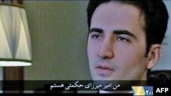 Iran nói ông Amir Mirza Hekmati là một hoạt vụ của Cơ quan Tình báo Trung ương Hoa Kỳ, được cử tới thâm nhập vào Bộ Tình báo Iran, sau khi được huấn luyện ở Iraq