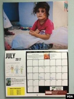 叙利亚紧急工作小组2017年历八月份(美国之音扬之初,影像取自其脸书页面)
