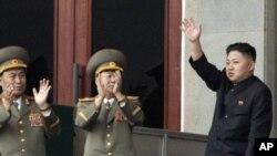 Lãnh tụ Bắc Triều Tiên Kim Jong Un
