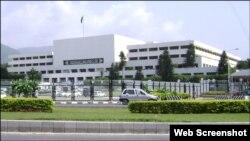 پاکستان کی پارلیمنٹ کی عمارت