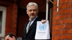 Wikileaks တည္ေထာင္သူ Julian Assange အဖမ္းခံရ