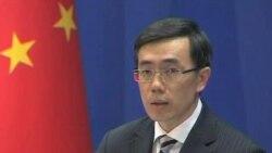 Госсекретарь США поддержала Вьетнам в споре с КНР