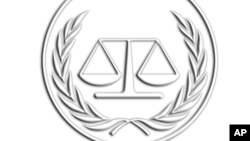 Logo de la Cour internationale de justice