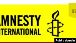 Loogoo Amnesty International