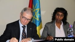 Ethiopia Hosts East African Regional Office of Astronomy for Development