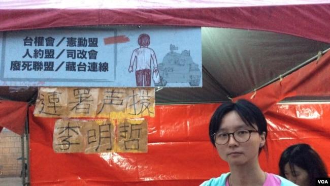 台湾纪念六四 蔡英文马英九发声
