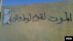 """La portada del informe titulado: """"Nos quieren exterminados"""" Asesinato, torturam oriencatión sexual y género en Irak, muestra una foto de graffiti que dice """"Muerte a la gente de Lot"""". Gente de Lot es un término despectivo en érabe que se refiere a los homb"""