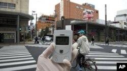 جاپان: در مورد حادثه شفاف خواهیم بود