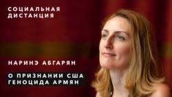 Интервью с Наринэ Абгарян