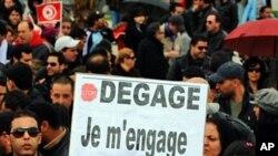 突尼斯法庭解散被罷黜總統的政黨