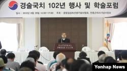 지난 8월 '경술국치 102년 행사 및 학술포럼'에서 발언하는 함세웅 안중근의사기념사업회 이사장. (자료사진)