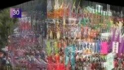 VOA國際60秒(粵語): 2012年5月1日