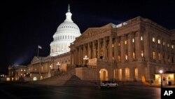 Kapitoliy, AQSh Kongressi joylashgan bino