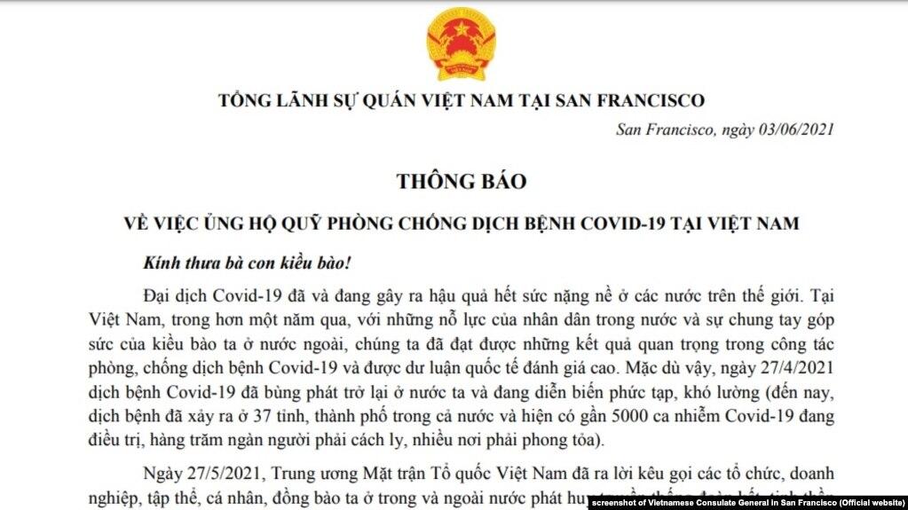 Thông báo của Tổng Lãnh sự quán Việt Nam ở San Francisco kêu gọi ủng hộ Quỹ vắc-xin, 3/6/2021.
