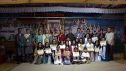 2nd Tibet Language and Cultural Fest in New York