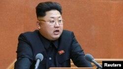 Picha ya maktaba ya kiongozi wa Korea Kaskazini Kim Jong Un.