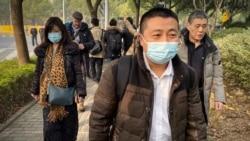 中国加剧整肃维权律师 欲吊照处罚代理敏感港人案律师