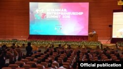 Myanmar Entrepreneurship Summit ၂၀၁၆ (Myanmar State Counsellor Office)