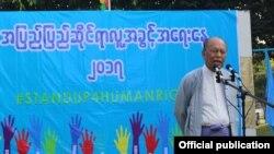 ရန္ကုန္မွာက်င္းပတဲ့ႏို င္ငံတကာ လူ႔အခြင့္အေရးေန႔- ျမန္မာႏိုင္ငံလူ႔အခြင့္အေရးေကာ္မရွင္ ဥကၠ႒ ဦး၀င္းျမ အမွာစကားေျပာၾကား (Equality Myanmar)