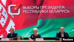 Прес-конференція Центральної виборчої комісії Білорусі 10 серпня 2020 р.