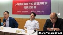 台学者:中国军机绕台增加擦枪走火的可能性