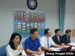台湾执政党国民党立法院党团召开记者会谴责李登辉(美国之音张永泰拍摄)