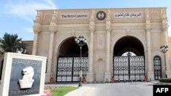 Həbs olunan milyarder biznesmenlər və kral ailə üzvlərinni bəziləri paytaxt Riyad şəhərindəki Ritz Carlton otelində saxlanılır.