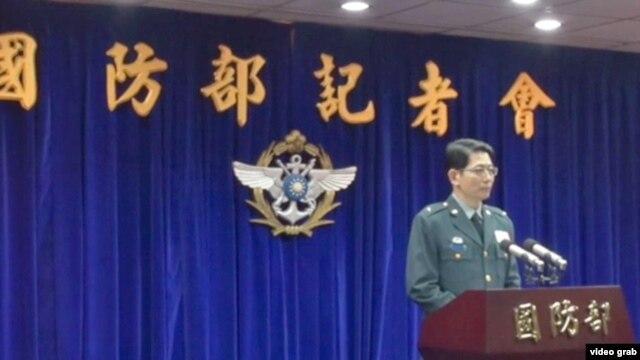 前台湾驻美首席军官被爆秘交北京间谍