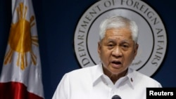 菲律宾外交部长罗萨里奥3月30日在马尼拉