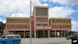 Sede do Governo provincial do Huambo