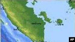 انڈونیشیا میں 6.3 شدت کا زلزلہ