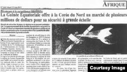 아프리카 콩고민주공화국의 일간신문 '르 뽀뗑시엘' (Le Potentiel)이 지난 23일 인접국 적도기니가 북한에 대규모 보안체계 구축을 맡겼다고 보도했다.