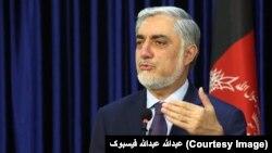 اجرائیه رئیس عبدالله عبدالله