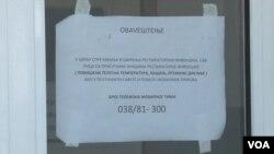 Broj zaraženih osoba na Kosovu dostiga je 28