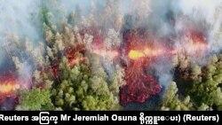 Kilauea မီးေတာင္မွ ေခ်ာ္ရည္မ်ား (Reuters အတြက္ Mr Jeremiah Osuna ရိုက္ကူးေပး) ေမ ၃ ၂၀၁၈