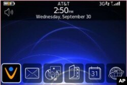 在Blackberry上使用Vonage Mobile