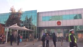 北京第一中级法院门口戒备森严 警方封锁现场(美国之音东方拍摄)